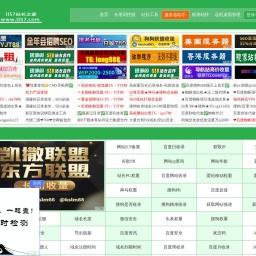 IIS7站长之家-站长工具-爱网站请使用IIS7站长综合查询工具,中国站长【WWW.IIS7.COM】