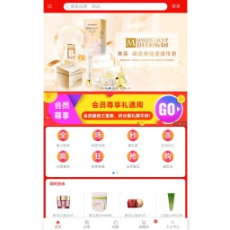 中国美容美体网-专业的美容化妆品保健品跨境电子商务商城