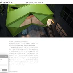 酒店设计-SI-餐厅设计-VI设计-品牌设计-别墅排屋设计-杭州象内文化创意有限公司