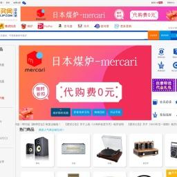 爱买网-日本代购-雅虎拍卖-日本Yahoo乐天煤炉中古二手代购,mercari购物网站