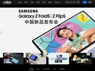 爱科技 爱分享 iMobile