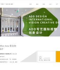 上海办公室装修,办公楼装修设计,办公空间设计,企业展厅设计_写艺装饰公司
