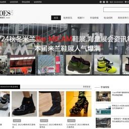 名鞋网 --最快鞋样资讯平台,鞋业界的领航者
