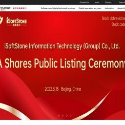 软通动力数字化_软通动力数字化转型服务-isoftstone软通动力