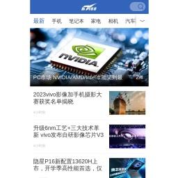 IT168.com – 电商时代IT导购第一站