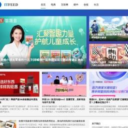 ITFEED科技资讯 - 电商新闻资讯媒体