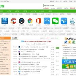 绿软下载站-IT猫扑网-绿色安全的软件下载联盟