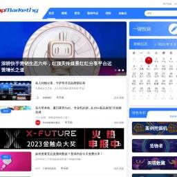 TopMarketing 最新锐的商业与营销媒体平台