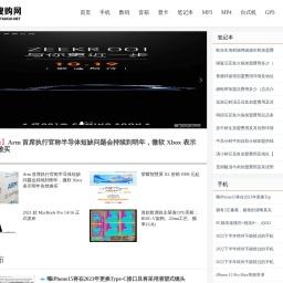 IT搜购网_河北IT门户网站-河北商业价值和影响力的IT专业网站