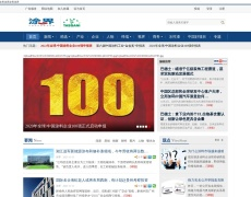 中国涂料工业第一家财经类门户网