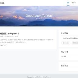 成都出国定制旅游_成都出国签证中心_成都出国公证认证中心