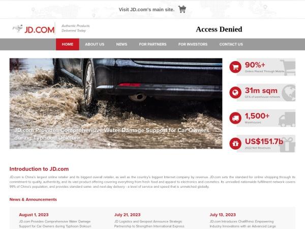 www.jd.com的网站截图