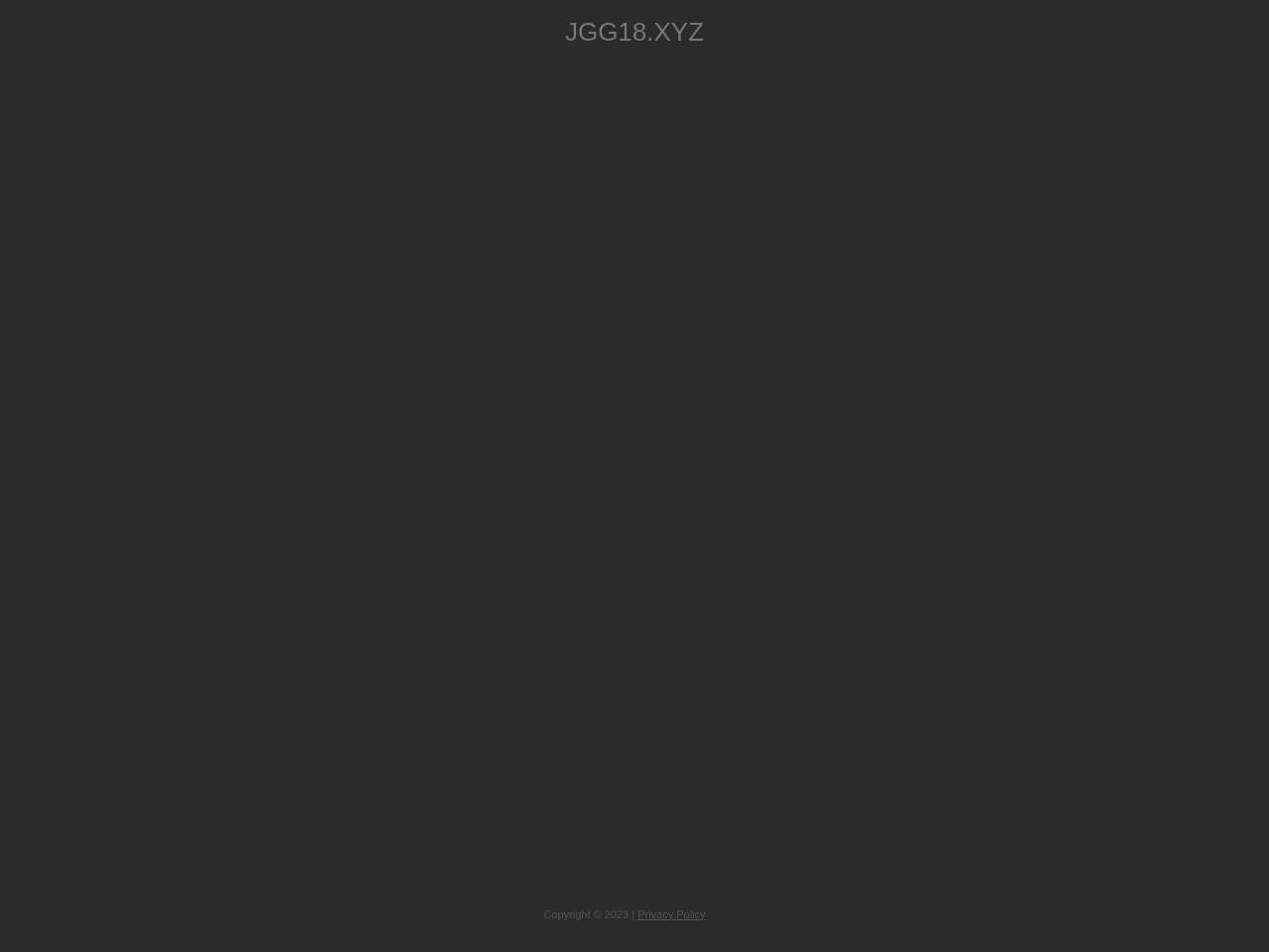 jgg 禁果遊戲