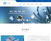 PD充电器USB电源适配器