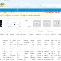 简单网址导航-中国第一网址导航-最好的另类网址导航-网友推荐的精品网址导航