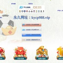 中国减肥网—提供科学健康的减肥方法,帮您快速减肥和瘦身!