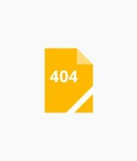 江西省人民政府门户网站