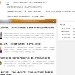 剑三 – 剑网三_为您提供剑三官网信息