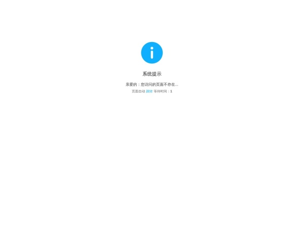 www.jianzhizj.com的网站截图