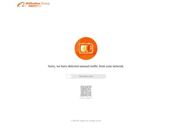 www.jiaoyimao.com的网站截图