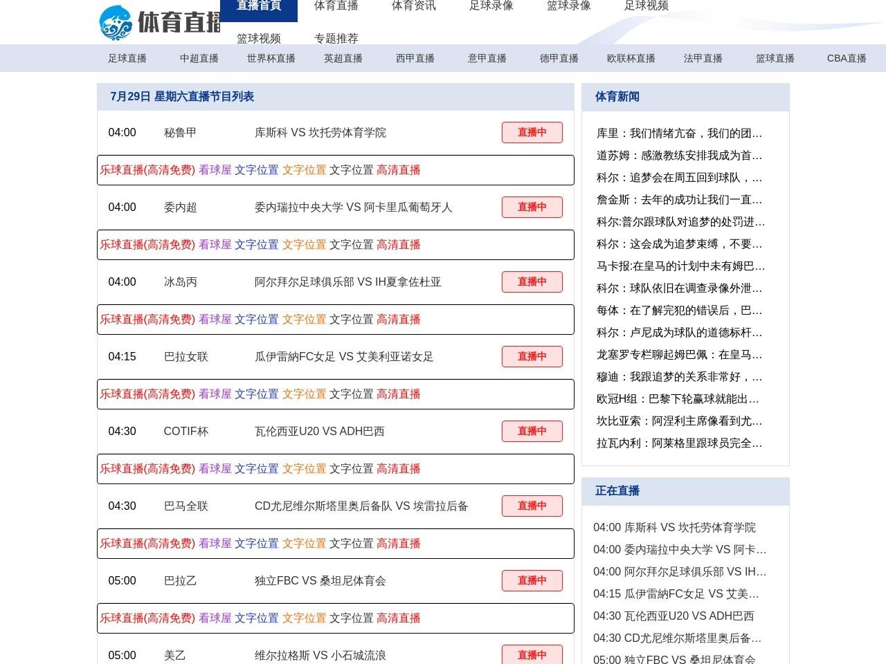 中国传统节日网