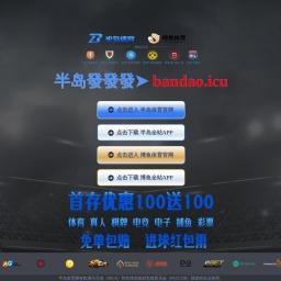 汽车发动机管件厂家-浙江锦安汽车零部件有限公司