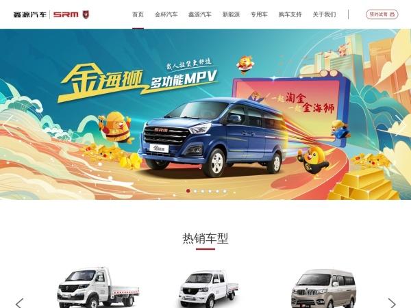 www.jinbeicq.com的网站截图