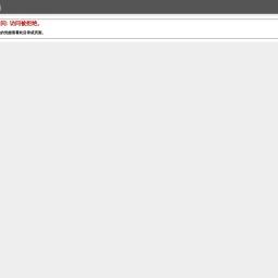 箱式炉-退火炉-热处理炉-回火炉-江苏恒力炉业有限公司