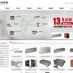 铝壳电阻_制动电阻_负载箱_不锈钢电阻_上海晶犀电器有限公司