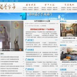 家居生活,郑州移门批发,智能家居,智能生活-晶艺家居