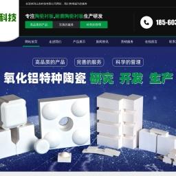 陶瓷衬板,耐磨陶瓷衬板_价格低-山东东瓷科技
