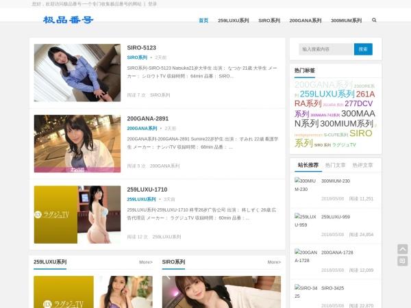 www.jipinfanhao.com网站缩略图