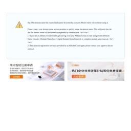 贵州二手车_贵阳二手车检测_二手车评估贷款_贵州蚂蚁汽车服务有限公司