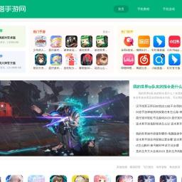 吉他导购店jitadog.com-买吉他更实惠- 吉他导购店