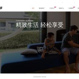 五星级酒店家具 -酒店家具定制_北京酒店家具