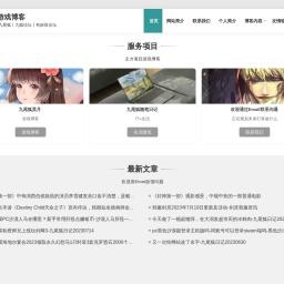老板娘九尾狐殿下 丨 广州九狐网络科技有限公司