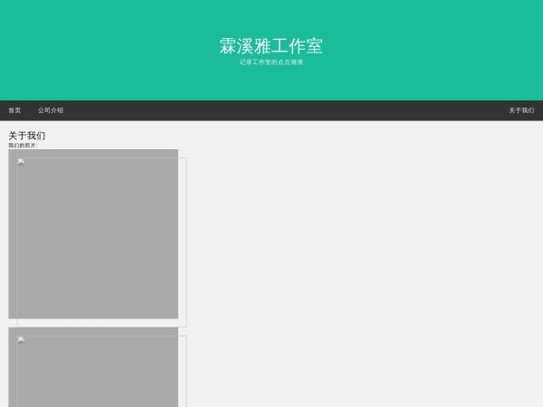 www.jiupinwz.com的网站截图