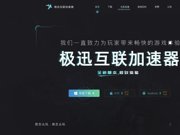 www.jixunjsq.com网站缩略图