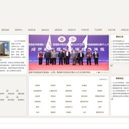 江西省九江市中医医院-老百姓自己的医院
