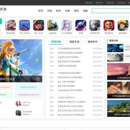 手机游戏下载-安卓手游免费下载-2020最新游戏排行榜-贝比手游网