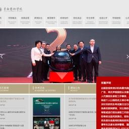 吉林艺术学院官网