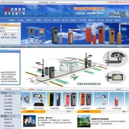 重庆停车场系统_重庆道闸_重庆停车场管理系统_重庆停车系统_吉联科技