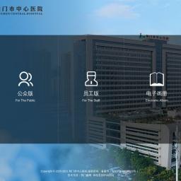 荆门市第一人民医院 官网