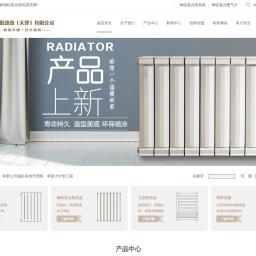 铜铝复合散热器_铜铝复合暖气片_九牧散热器