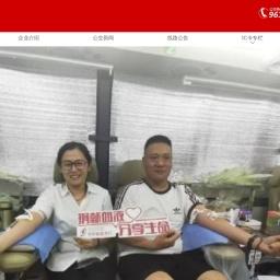 济南公交网——官方版