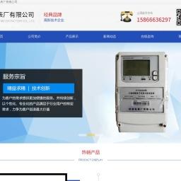 多功能网络仪表,三相数显电流表,三相数显电压表-济南电表厂有限公司