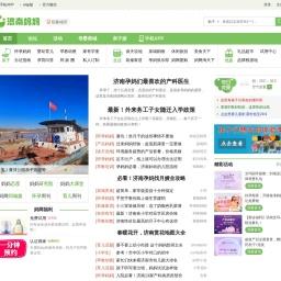 济南妈妈网_官方网站,济南妈妈信赖的育儿、生活等交流互动社区 -