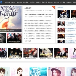 经典文学小说网(www.jnooo3.top)