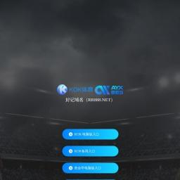 双登蓄电池厂家-江苏双登集团股份有限公司(授权)服务商