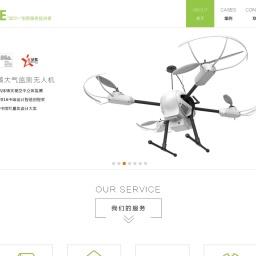 产品外观设计公司_宁波/杭州工业设计公司-杭州九合形物